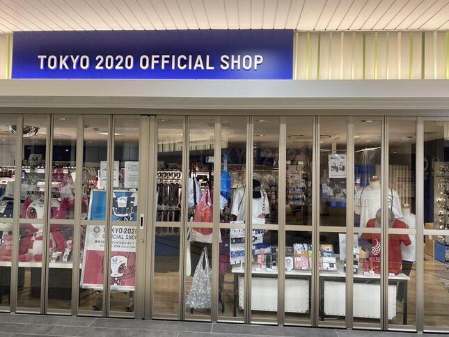 21日に閉店予定となった府中店(写真は、シキ@kokusairengoさん提供)