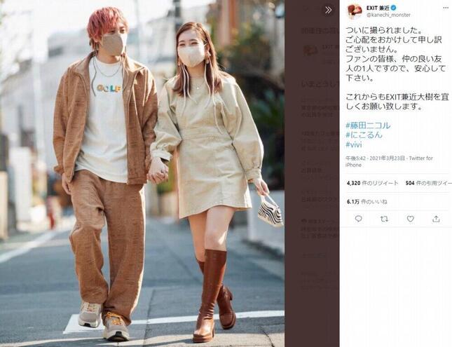 兼近さんのツイッター(@kanechi_monster)より