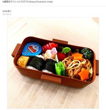 加護亜依さんの3月25日のブログ「AI, Bonjour」より