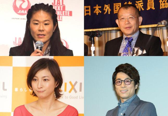 左上から時計回りに澤穂希さん、笑福亭鶴瓶さん、田村淳さん、広末涼子さん