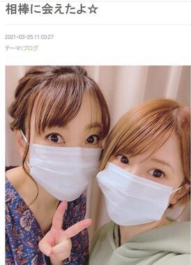 矢口真里さんがブログ(Ameba)で「昨日は、相棒に会えたよ」。