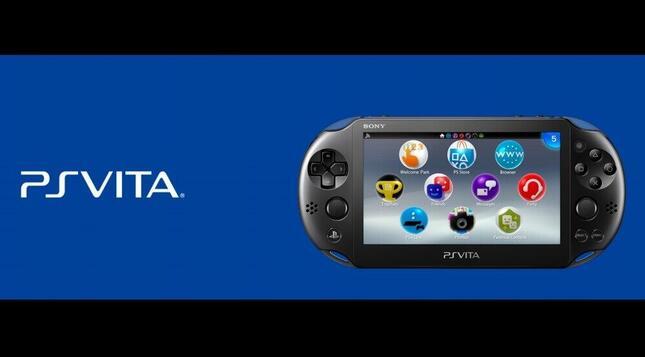 PS Vita(公式サイトより)