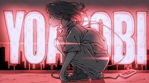 YOASOBI「夜に駆ける」が若者に刺さったワケ サウンド面から見える「時代性」とは
