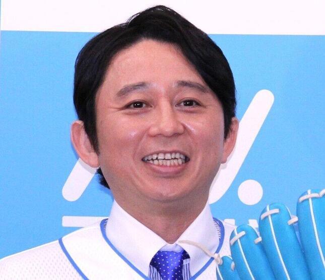結婚を発表した有吉弘行さん