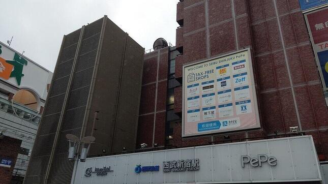 ゴミ箱の撤去に踏み切った西武鉄道(写真は西武新宿駅)