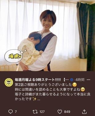 ドラマ「イチケイのカラス」公式ツイッター(@ichikei_cx)より
