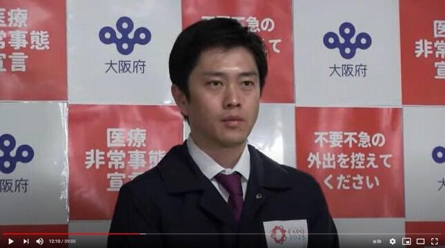 吉村知事の囲み会見の様子(画像は「大阪維新の会」YouTubeチャンネルより)