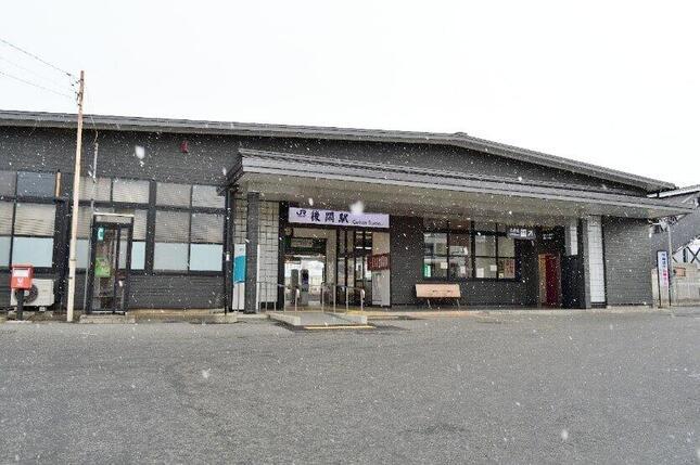 後閑駅(写真:アフロ)