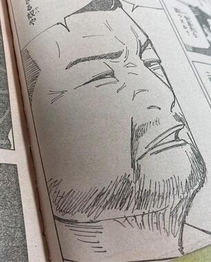 「呪術廻戦」146話途中の1コマ。ケンドーコバヤシさんに似たキャラクターが登場する