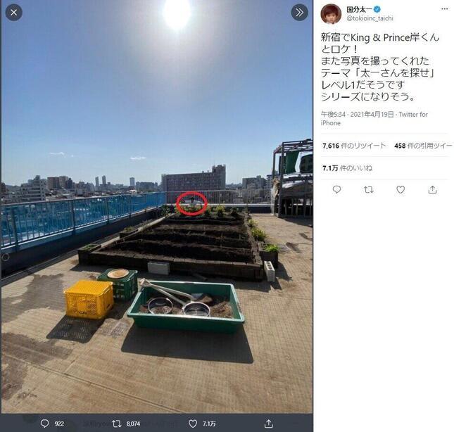 国分太一さんのツイッター(@tokioinc_taichi)より。赤丸にいるのが国分さん(赤丸は編集部)