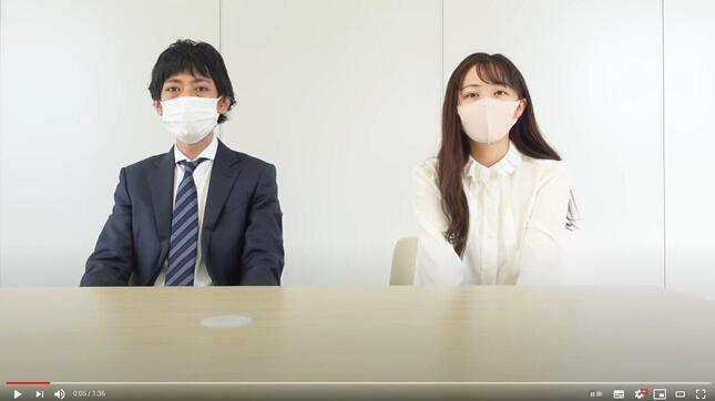 YouTubeチャンネル「てんちむCH/ tenchim」4月19日公開の動画より