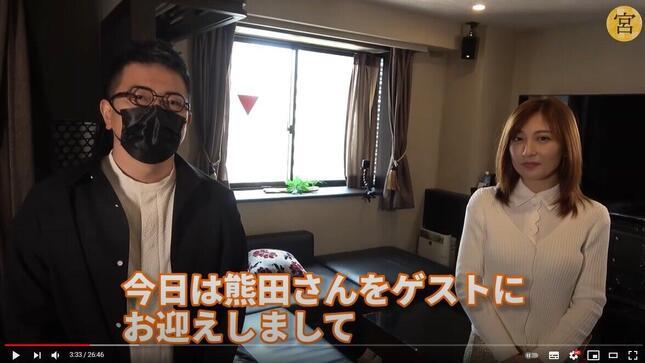 YouTubeチャンネル「宮迫ですッ!【宮迫博之】」4月20日公開の動画より