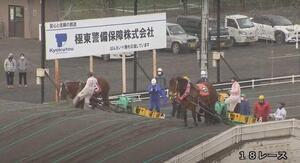 レース中に馬の顔を蹴り飛ばす ばんえい競馬での一幕に批判も...馬主側が騎手を擁護する理由