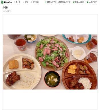 辻希美さんのブログ「のんピース」の投稿より