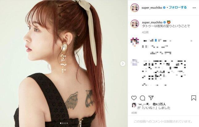 てんちむさんが公開したタトゥー写真。インスタグラム(@super_muchiko)より