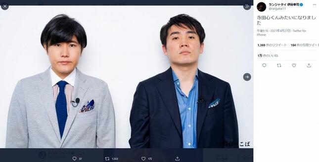 新たに公開された期間限定の宣材写真。「ランジャタイ」伊藤幸司さんのツイッター(@ranjyatai11)4月27日の投稿より