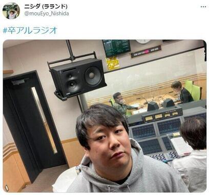 ラランド・ニシダさんのツイッター(@mouEyo_Nishida)より
