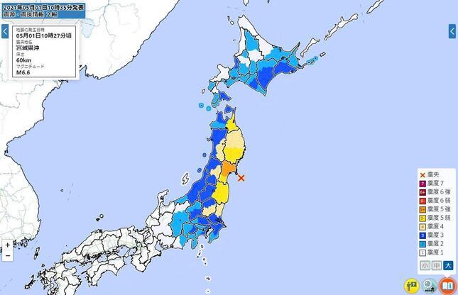 2021年5月1日午前10時27分ごろに発生した地震で宮城県で震度5強を記録した(気象庁のウェブサイトから)