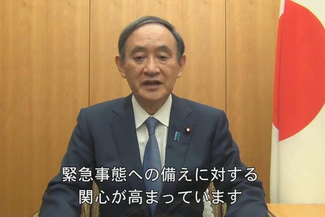 菅義偉首相は安倍晋三前首相の方針を踏襲する形で、緊急事態条項新設の必要性を訴えた(写真は「憲法フォーラム」が配信した動画から)