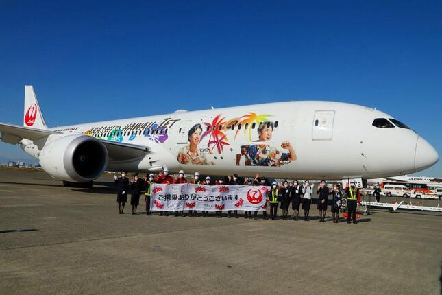 「ARASHI HAWAII JET」(ボーイング787-9型機)は2021年4月まで運航された(2020年11月撮影)