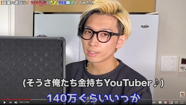 YouTubeチャンネル「ヒカル(Hikaru)」の動画より