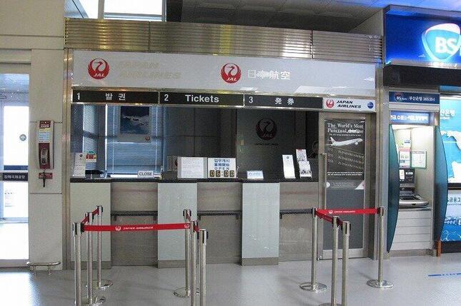 釜山・金海国際空港にある日本航空(JAL)の発券カウンター。成田便の運休で閉鎖予定だ(2013年撮影)。