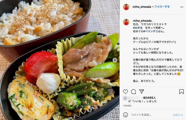 大和田美帆さんが娘のために作ったお弁当(大和田さんのインスタグラムより、一部加工)