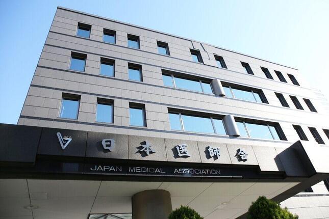 日本医師会(写真:アフロ)