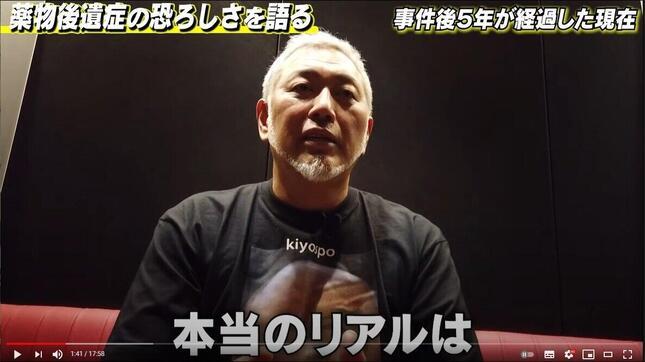 YouTubeチャンネル「清ちゃんスポーツ」の動画で後遺症について語っていた清原和博さん