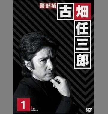 田村正和さんの代表作のひとつ「古畑任三郎」シリーズのDVD