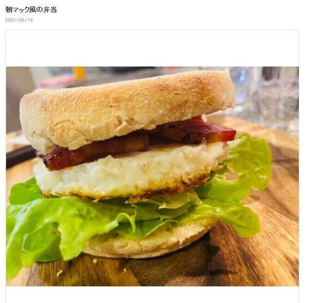 宮崎さんのブログより