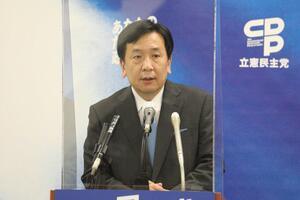 枝野幸男氏、防衛省は「見苦しい責任転嫁」 ワクチン予約の「欠陥」指摘報道への抗議に再度苦言