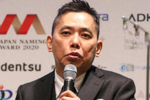 「自分の奥さんをあの女呼ばわりはダメ」 爆笑問題・太田光に光代社長が喝「キッチリ叱っておきました」
