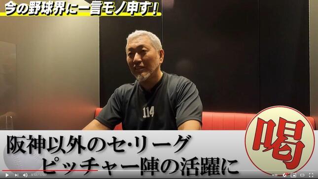 YouTubeチャンネル「清ちゃんスポーツ」の動画より