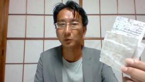 フェイクニュース拡散容疑は「まったくデタラメ」 ミャンマーで拘束の日本人記者が訴えたこと