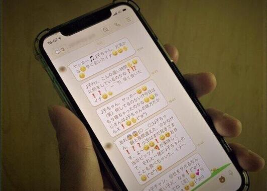 「おじさん構文」のイメージ