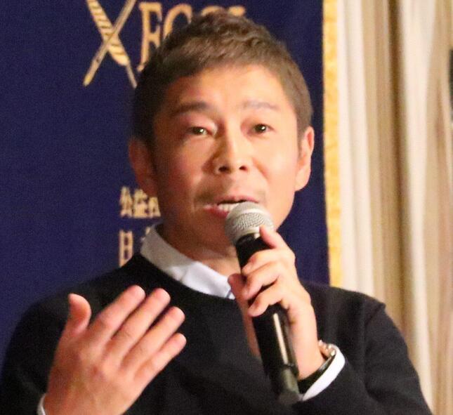 前澤友作さん(2018年撮影)