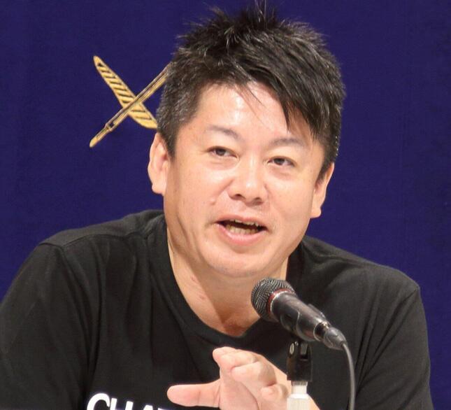 堀江貴文氏(2019年撮影)