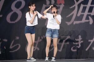 「脱姉妹グループ」AKB48が13年ぶり決断 新曲は純メンバーだけ...方針転換の背景は