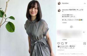 「49歳に見えない」「いつまでも可愛い」 牧瀬里穂、番組出演で「変わらない」姿に大反響