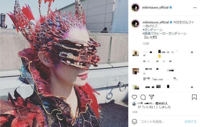 水野美紀さんのインスタグラム(@mikimizuno_official)より。5月25日にアップした「ラルー」の姿