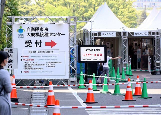防衛省が運営する大規模接種センターでは、架空情報でも予約できたことが問題になった(写真:つのだよしお/アフロ)