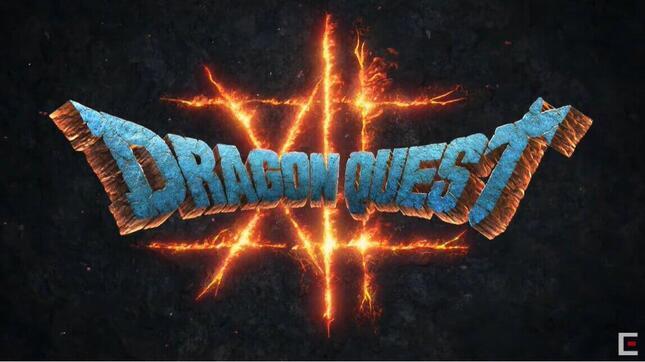 発表された「ドラクエXII」のロゴ