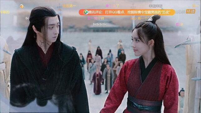 ブロマンス作品は、2019年に中国の動画サイト「テンセントビデオ」で配信された「陳情令」などが有名だ(写真は第1話のオープニングシーン)