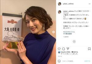 大島由香里アナ「すっぴん動画」にネット衝撃 雰囲気激変で「言われなきゃ同一人物だと判らん」