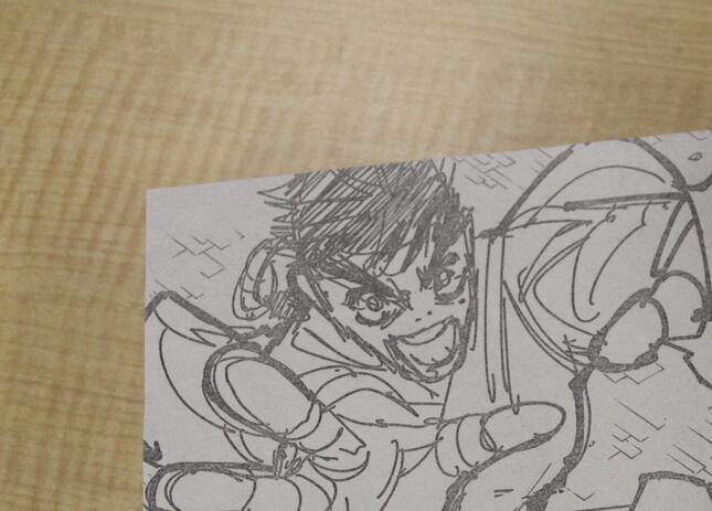 人気漫画「呪術廻戦」の最新話、話題になったページ