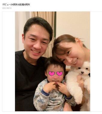 保田圭さんのブログより。左は夫でイタリア料理研究家の小崎陽一氏