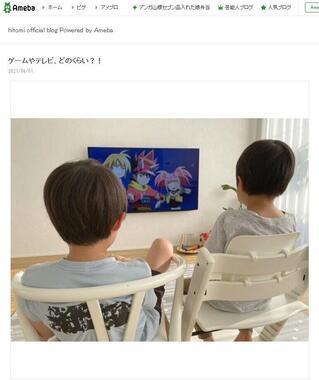 hitomiさんの6月1日のブログ投稿写真より