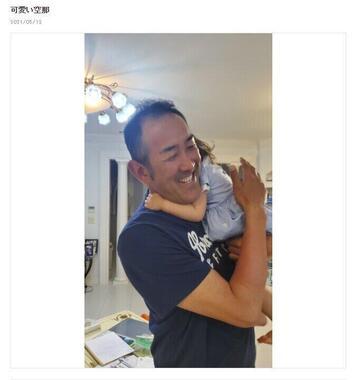 5月12日のブログでは「孫の2歳の誕生日でした」と笑顔の写真を投稿していた(本人ブログより)