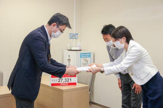 「東京ビッグサイトの突然の使用禁止により発生した損失の補償を求めます」というオンライン署名を提出した